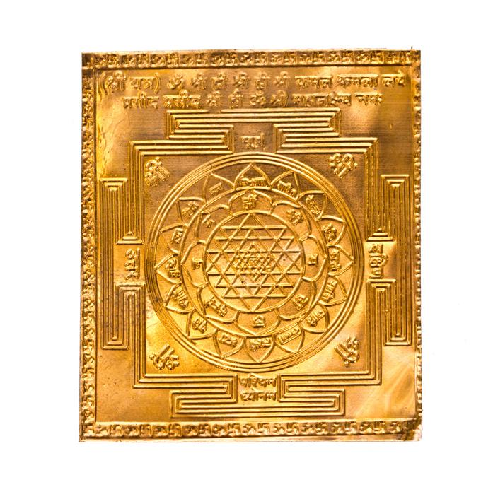 Tibetisches Totenbuch